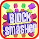 Download Block Smasher 3D Break Out Action Game For PC Windows and Mac