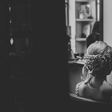 Wedding photographer Mayka Benito (maykabenito). Photo of 25.09.2015