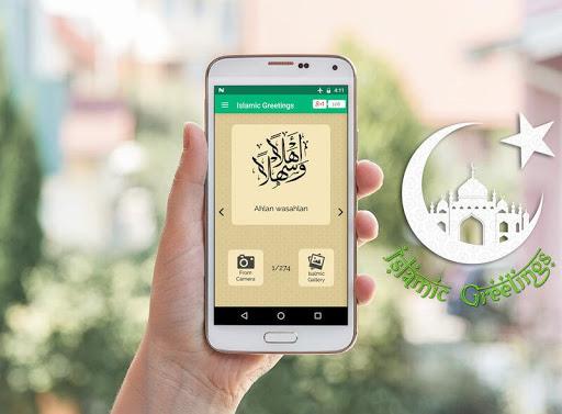 Ramadan 2018 Greetings: Islamic Cards, Eid Mubarak for PC