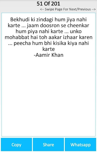 Evergreen Bollywood Dialogues