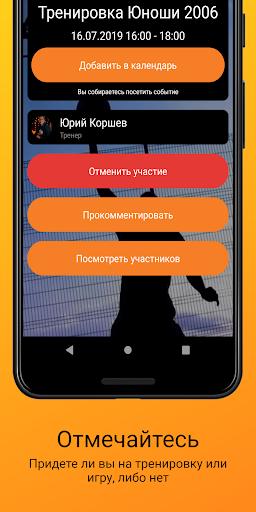 Download RuBasket: u0431u0430u0441u043au0435u0442u0431u043eu043bu044cu043du0430u044f CRM 1.5.0 2