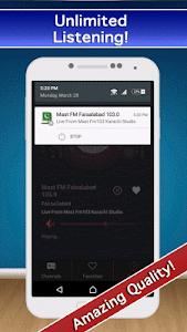 📻 Pakistan Radio FM & AM Live screenshot 2