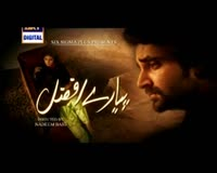pyaray afzal episode 22