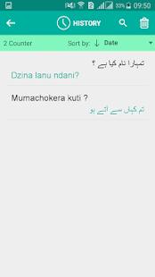 Chichewa Urdu Translator - náhled