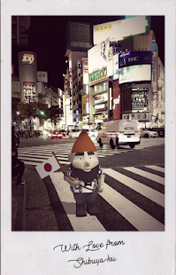 Gnome Cam (ARcore Preview)- screenshot thumbnail