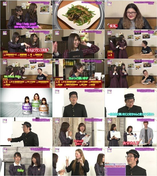 (TV-Variety)(720p) 乃木坂46えいご(のぎえいご) ep15 170226
