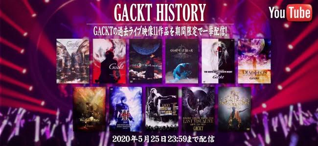 GACKT 迎出道21週年 11支現場影像限時公開