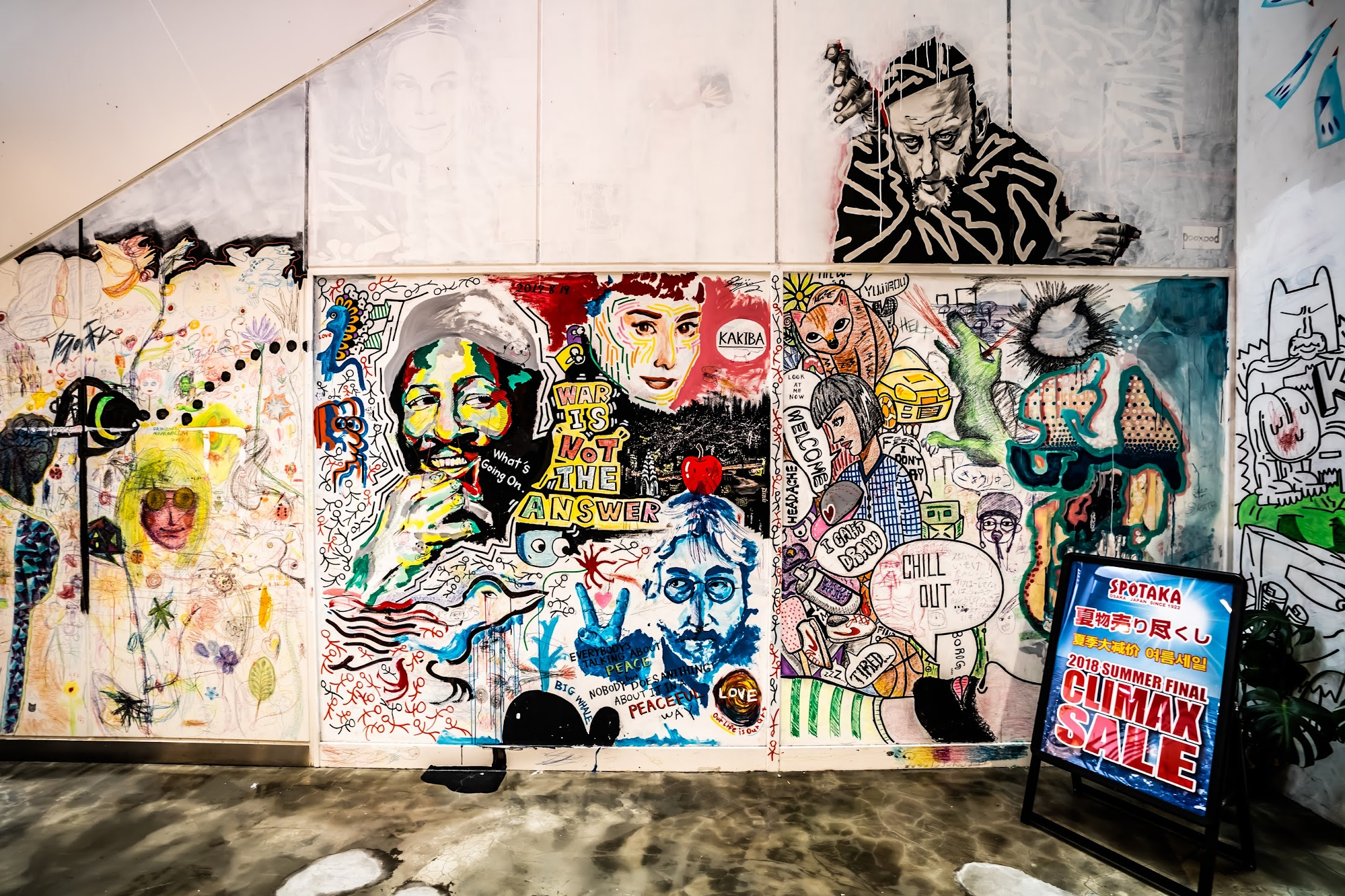 America-mura (American Village) wall art