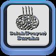 Salah Surah.. file APK for Gaming PC/PS3/PS4 Smart TV