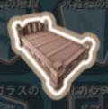 火山岩のベッド