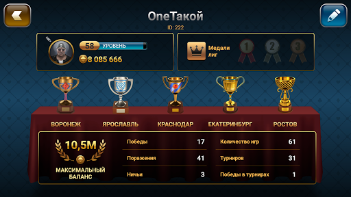Passing Durak: Championship 1.8.6.264 screenshots 5