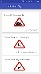 PK Road Signs- screenshot thumbnail
