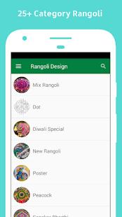 10000+ Latest Rangoli Design (HD) - náhled