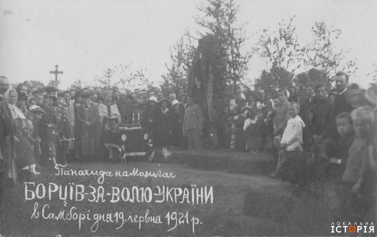 Borcjam_za_volu_1921.jpg