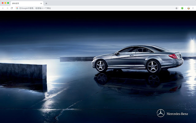 Mercedes-Benz HD Wallpapers Popular Themes