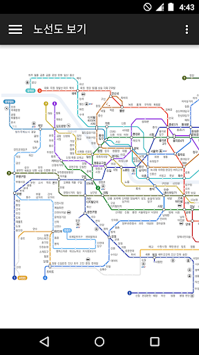 Korea Subway Information app (apk) free download for Android/PC/Windows screenshot