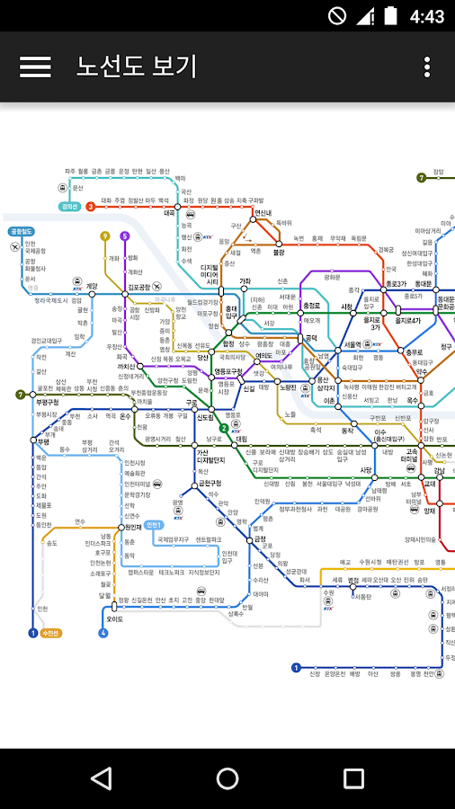 Korea Subway Information- screenshot