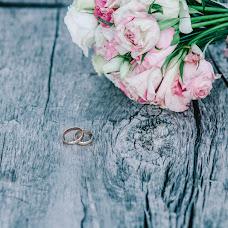 Wedding photographer Anastasiya Skorokhod (Skorokhodfoto). Photo of 05.11.2015