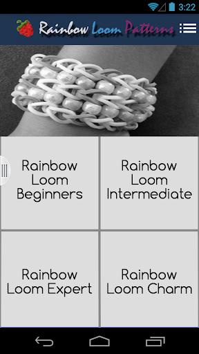 彩虹织机模式