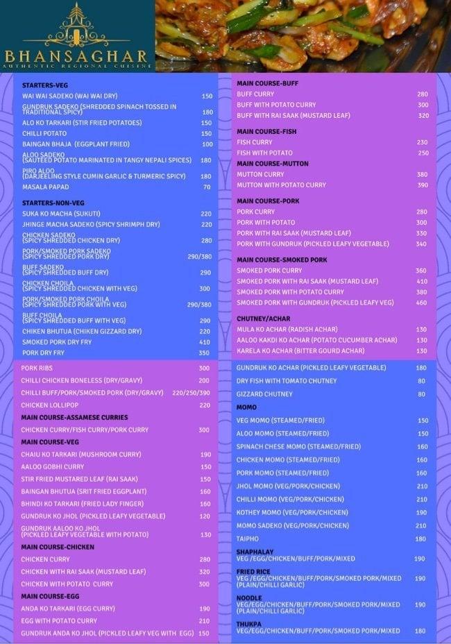 Bhansaghar menu 2