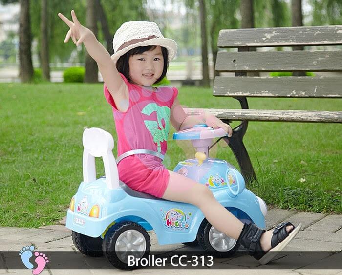 Xe chòi chân oto Broller CC 313 5
