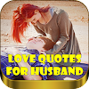 Love messages for husband APK