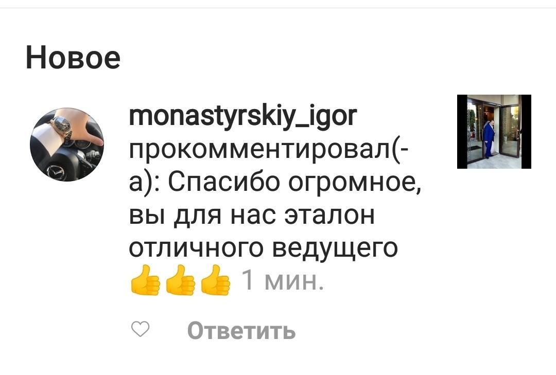 Мила Руденская в Ростове-на-Дону