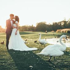 Wedding photographer Natashka Prudkaya (ribkinphoto). Photo of 30.10.2018