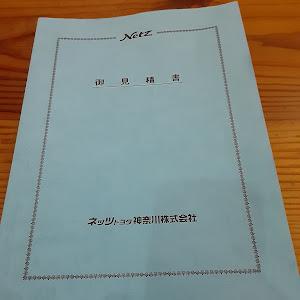 ヴェルファイア 30系 のカスタム事例画像 なおちゃんさんの2020年03月15日08:11の投稿