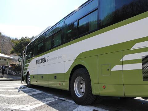 広島電鉄「グランドアロー」普通便 29696 江の川パーキングエリアにて その3