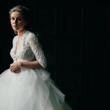 Huwelijksfotograaf Yuliya Frantova (FrantovaUlia). Foto van 13.02.2016
