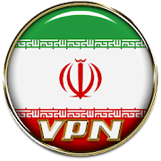App IRAN VPN - proxy - speed - unblock - Free Shield APK for Windows Phone