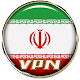 Download IRAN VPN - proxy - speed - unblock - Free Shield For PC Windows and Mac