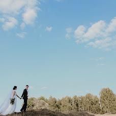 Wedding photographer Valeriya Sayfutdinova (svaleriyaphoto). Photo of 16.09.2018