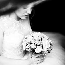 Wedding photographer Andrey Rodchenko (andryby). Photo of 11.08.2017