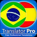 Portuguese Spanish Translator ( Text to Speech ) icon