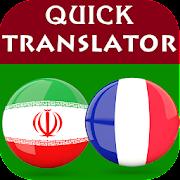 Persian French Translator