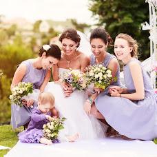 Wedding photographer Maks Lemesh (maxlemesh). Photo of 08.02.2016