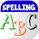 Spelling for children activity game for PC-Windows 7,8,10 and Mac