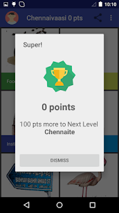 Madras - Chennai City Quiz- screenshot thumbnail