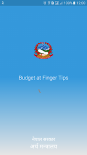 Budget Nepal- screenshot thumbnail