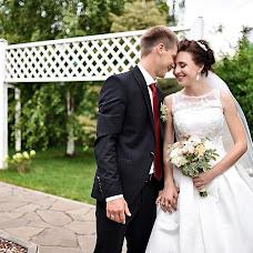 Wedding photographer Katya Trusova (KatyCoeur). Photo of 28.03.2016