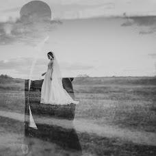 Wedding photographer Ira Bondar (bondariren). Photo of 06.10.2018