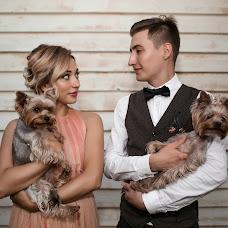 Wedding photographer Alesya Osipova (osipovphoto). Photo of 03.08.2017