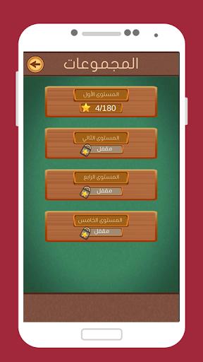 العاب ذكاء لعبة توصيل الكرة للعباقرة 2.4 DreamHackers 4