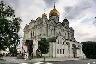 Photo: Cathédrale de l'archange St Michel