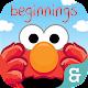 Sesame Beginnings (game)