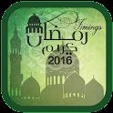 Ramadan Timings Calendar 2016