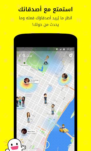 تطبيق سناب شات Snapchat للأندرويد 2019 - صورة لقطة شاشة (4)