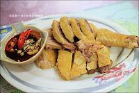 明潭創意餐館
